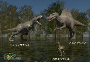 T-rexがスピノサウルスと対決!?(化石セブンオリジナルCG)