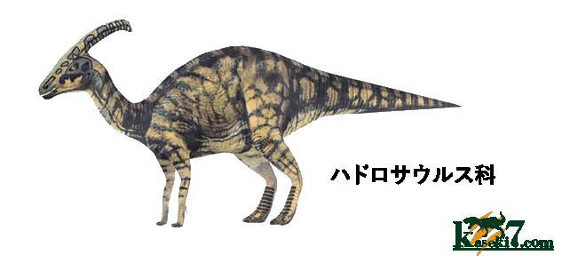 意外と知らない恐竜の種類 | 恐...