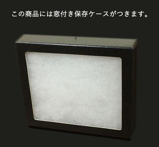 ガラス窓高級保存ケース