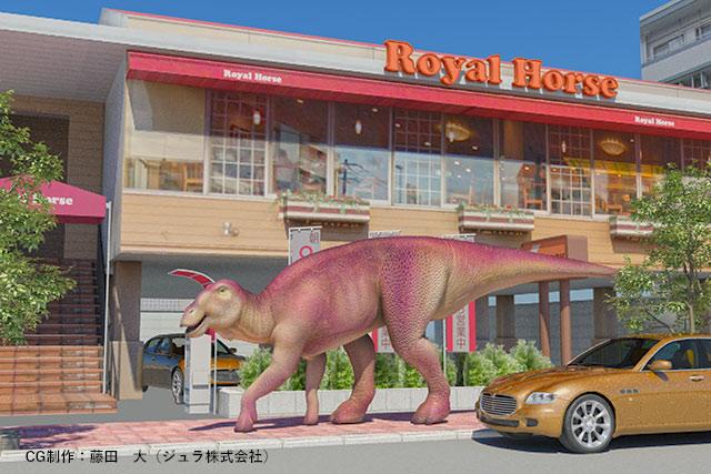 一般的なファミリーレストランとハドロサウルスのサイズの比較