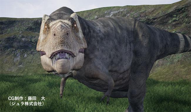 ティラノサウルス・レックス正面