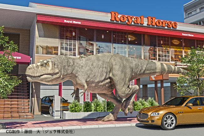 一般的な2階建てファミリーレストランとティラノサウルス・レックスの比較